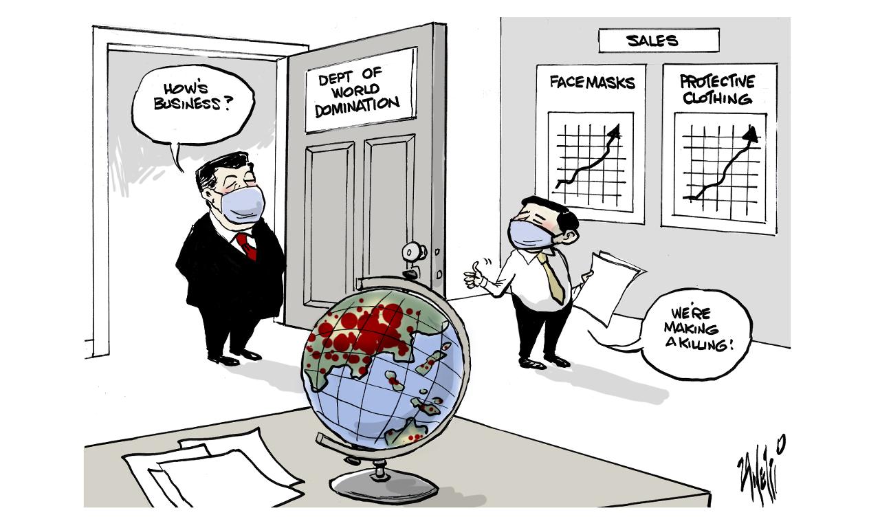 Cartoon 02/03/20